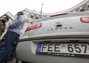 Выкуп евроблях в Киеве