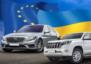 Как выгодно продать авто на евро регистрации