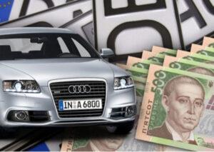 Выкуп евроблях